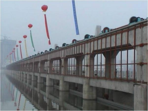 陕西省宝鸡市区段防洪暨生态治理工程